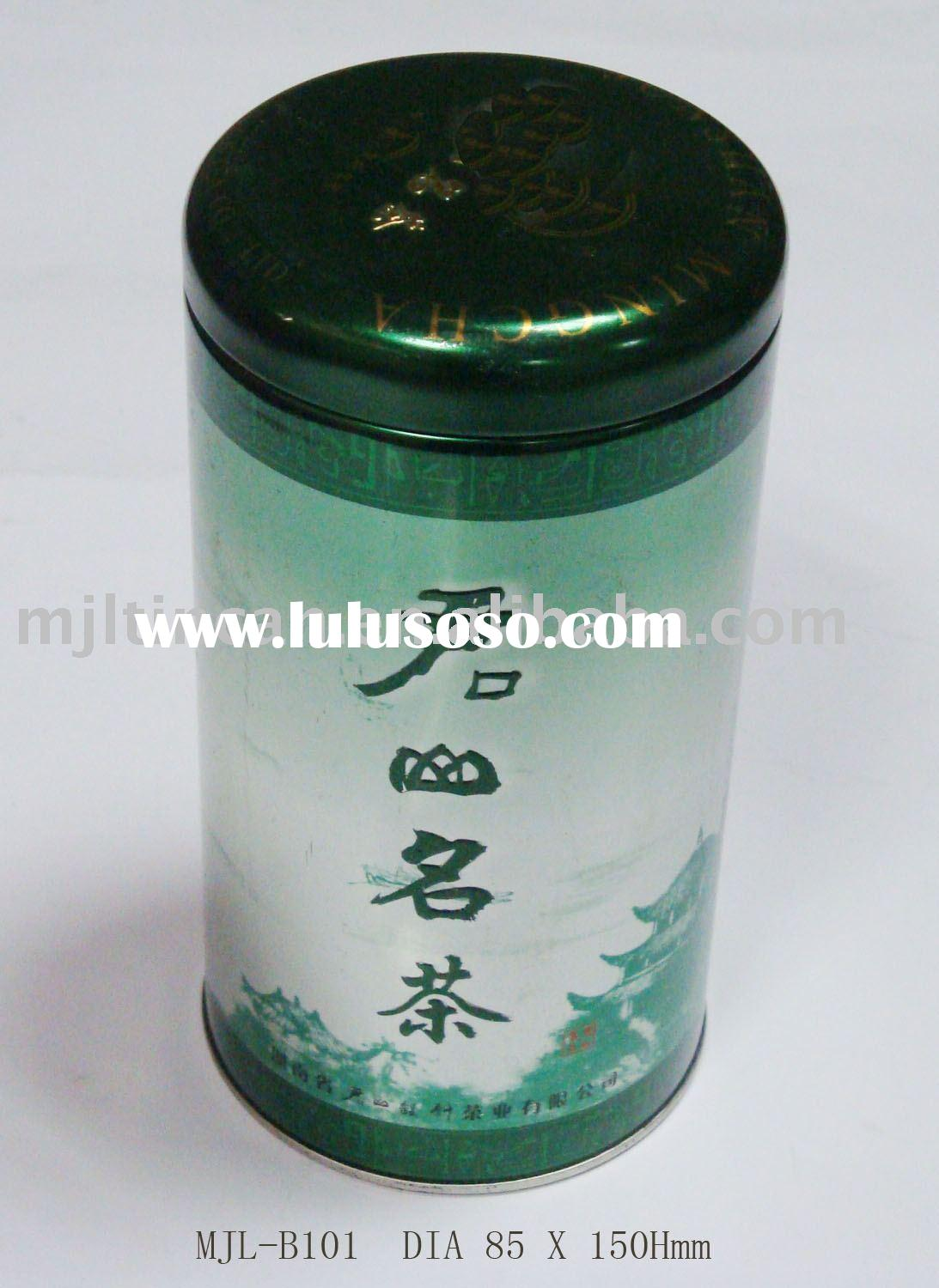 metal packaging,metal tin box,metal cans