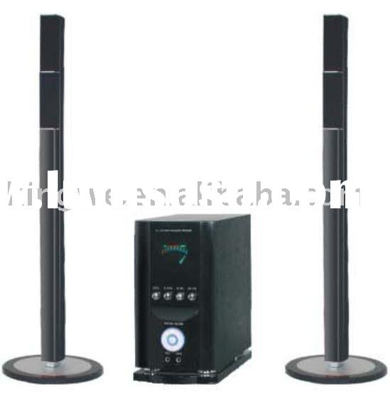 2.1 channel home theater system