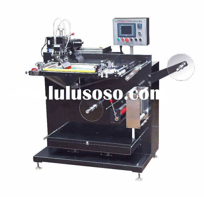 MHS-116 Single Color Care Label Screen Printing Machine/garment label printing machine