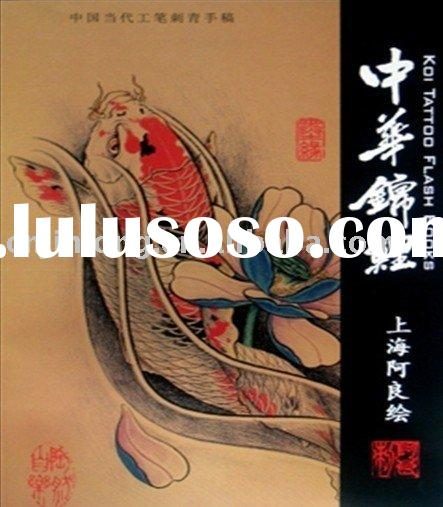 China Rare Koi Tattoo Flash Books Magazine Manuscript