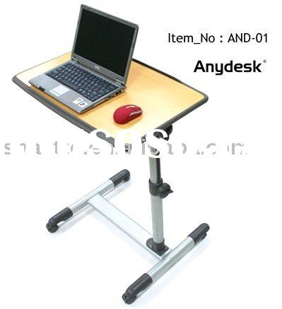 Adjustable Rolling Laptop Table
