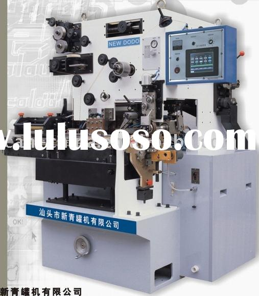 Can Body Making Machine for Various Can Size