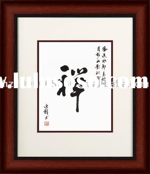 Chinese calligraphy / traditional painting