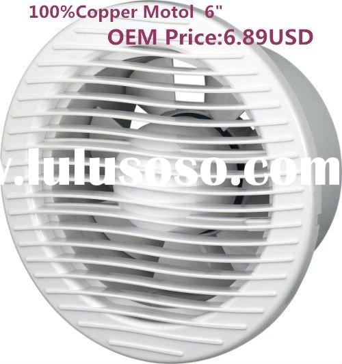 [Welcome OEM]high-quality  exhaust fan ABS