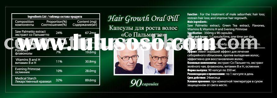 purely herbal ingredients hair growth pills 088