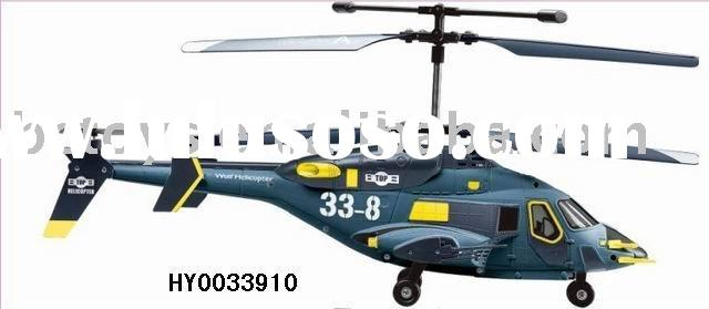 3.5CH military remote falcon rc helicopter gyro with gyro and LED light HY0033910