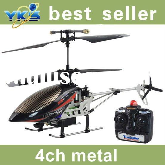 4ch rc helicopter infrared remote control toy
