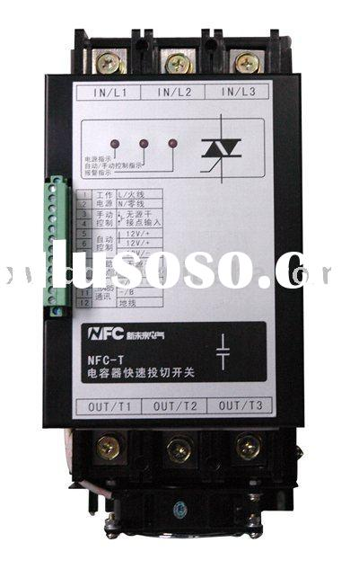 NFC-T electric power tools switch