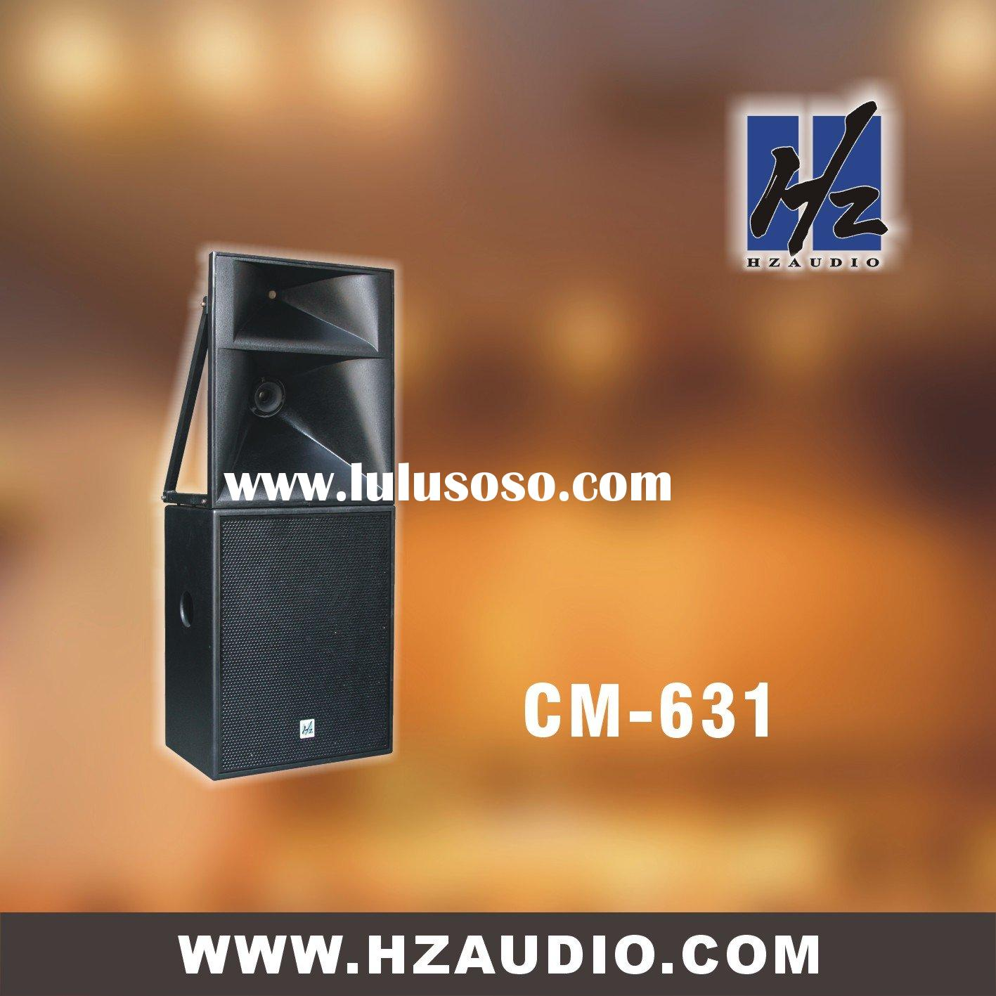 Professional audio loudspeaker/Cinema sound system/CM-931A/B