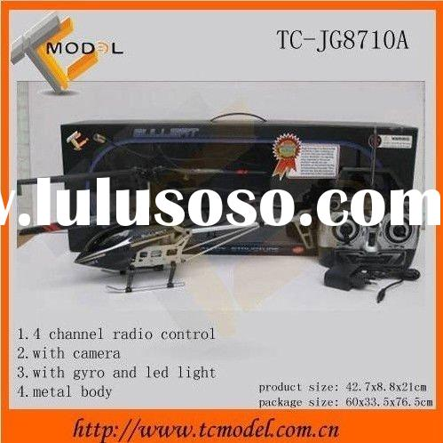 TC-JG8710A 4 Chanel Remote control helicopter toy camera