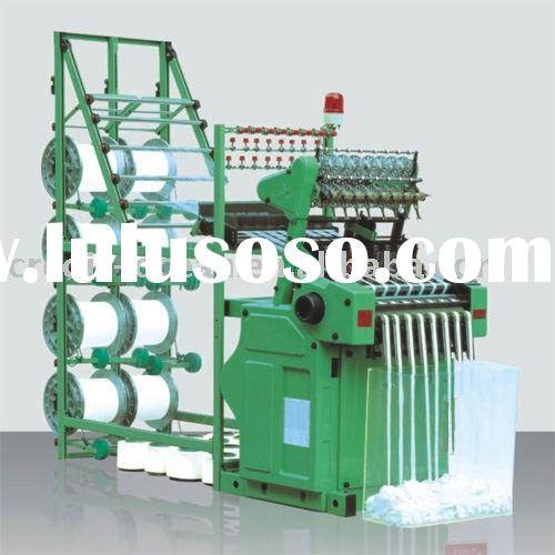 High Speed ShuttleLess Needle Loom weaving loom knitting loom