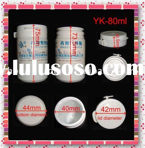 HDPE food container,plastic candy bottle,plastic chewing gum tube