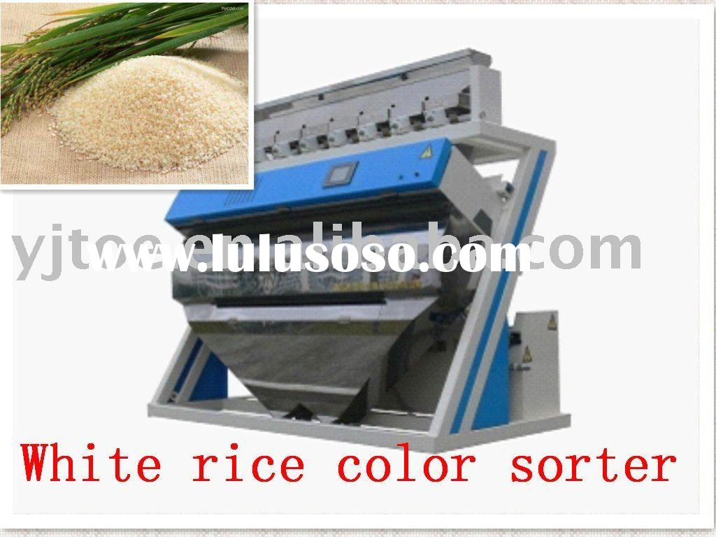 White rice processing machine