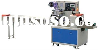 ZC-320B soft biscuit packaging machinery