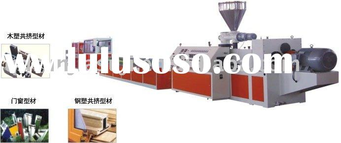 wood plastic composite profile machine