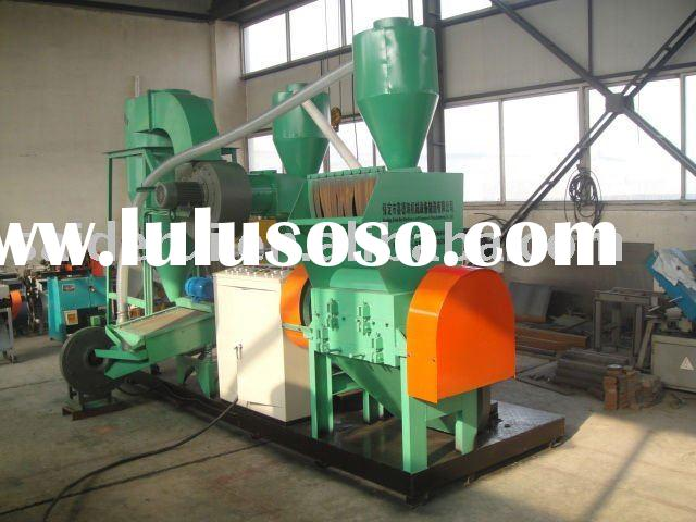 used copper wire recycling machine,copper granula