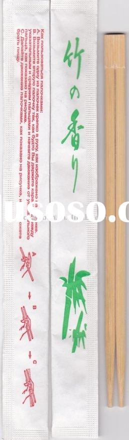 Disposable bamboo chopsticks paper wrapped