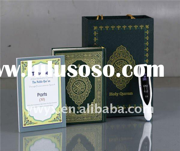 Quran read pen with LCD screen