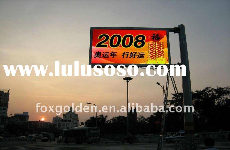New product 2011 hot outdoor full color led digital signage display