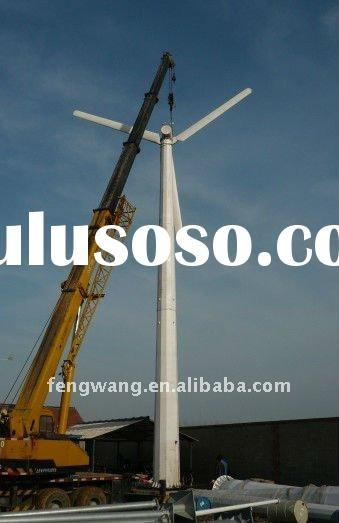 FD12.5-30kw Three-phase permanent wind turbine; wind generator