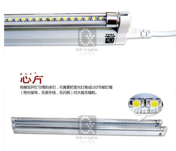 T5 led tube light 12W