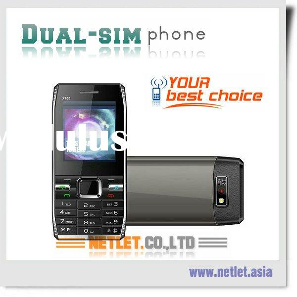 2011Q3 China Cheaper dual sim cell phone