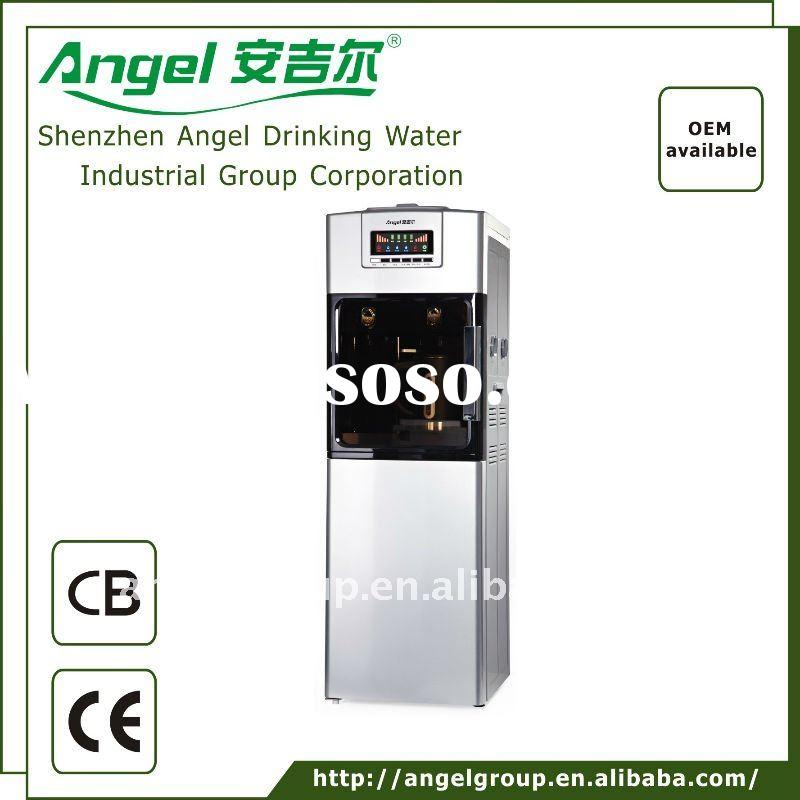 Purified water dispenser
