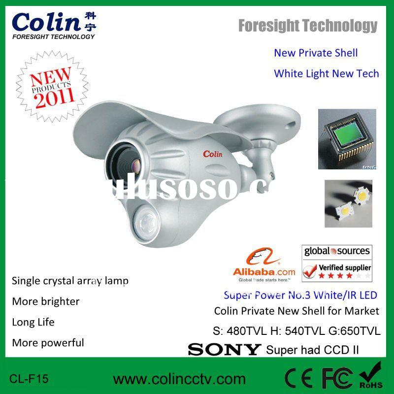 2011 Private Shell really color night vision waterproof camera with new white light technology