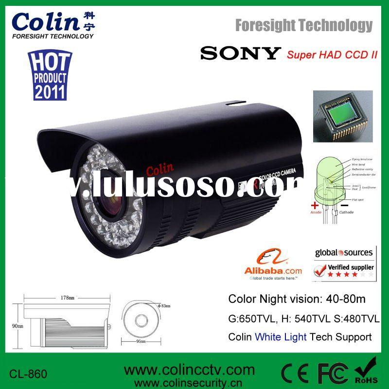 2011 new technology support really color night vision cctv white light camera