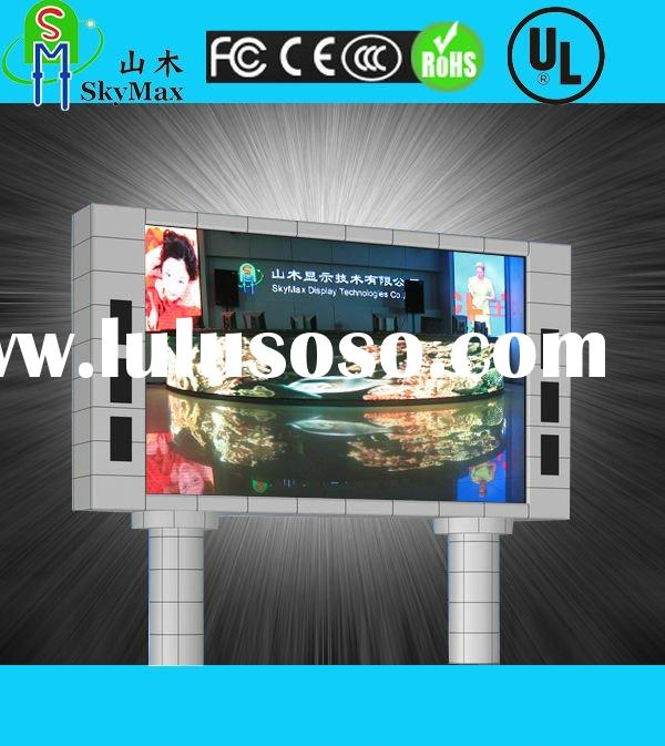 Commercial Outdoor Display LED Screen