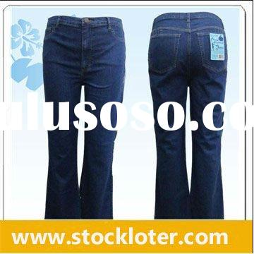 110713 Stock Jeans