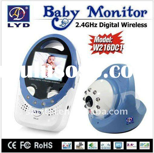 IR Digital Wireless Baby Care Product