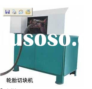 2011 hot sale tyre cutting machine with competitve price