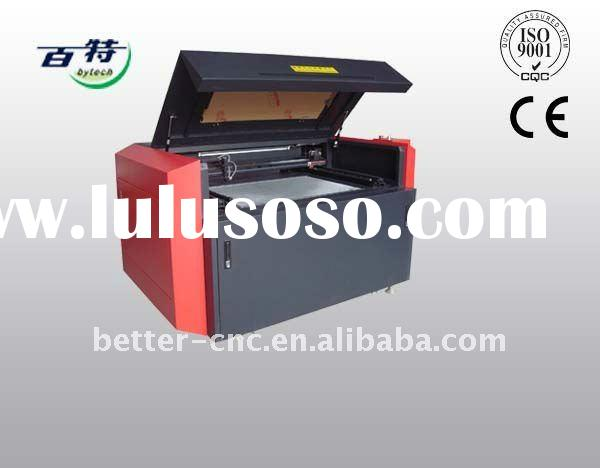 Laser Cutting Machine/Laser Cutter
