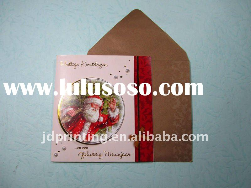 paper handmade greeting card