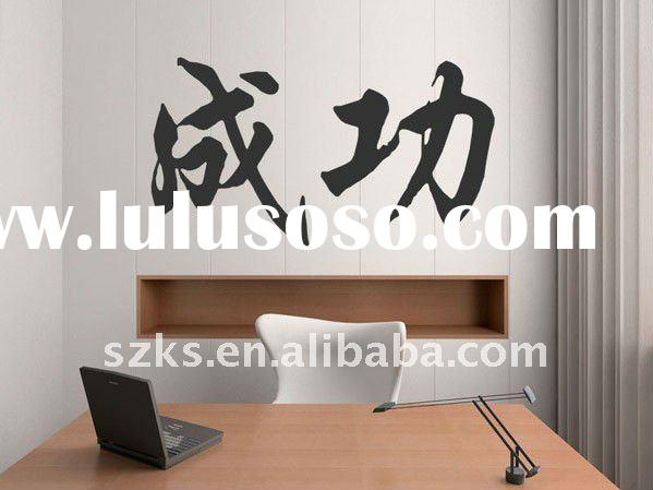 removeable eco-freindly reuseable self-adhesive sticker vinyle wall sticker quote sticker