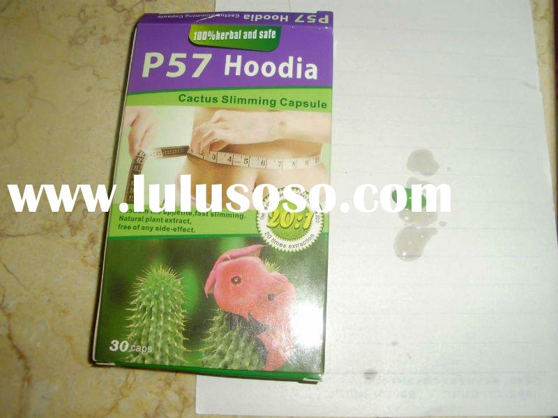 Factory best  products P57 hoodia