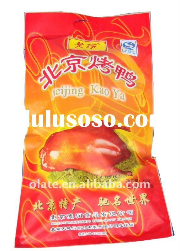 printed food grade plastic bag