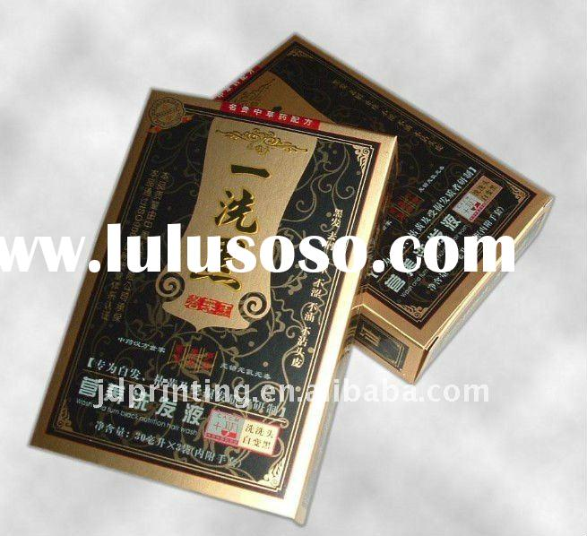 white cardboard paper box for package cosmetic