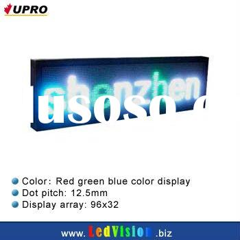 32x 128 PH12.5 LED display Outdoor LED screen