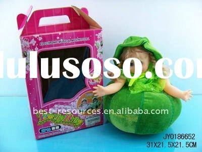 singing and moving plush doll toy