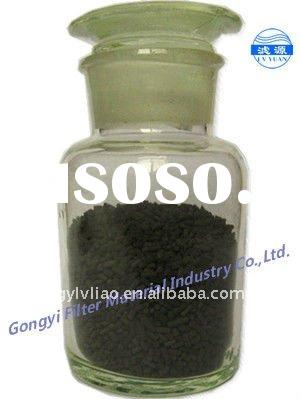 high purity coal based activated carbon filter