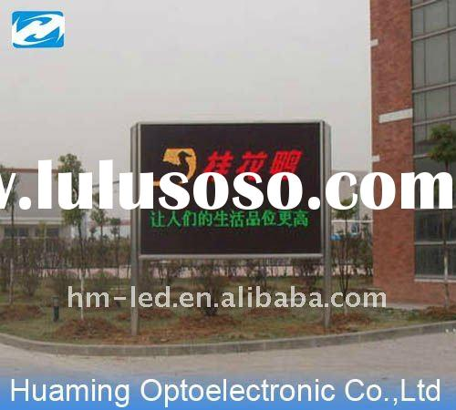 P16 outdoor dual color LED screen