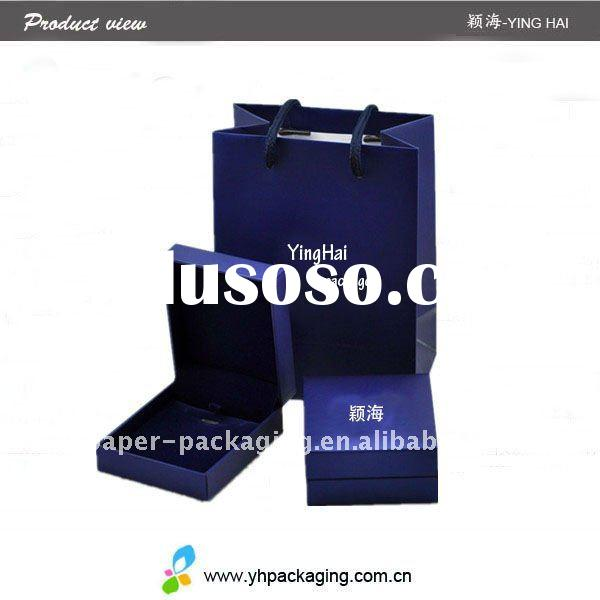Luxury suit gift box/paper box/package box