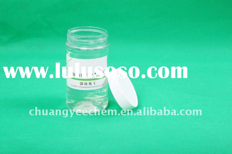 surfactant Humulzy CAO used for detergent ,personal care products