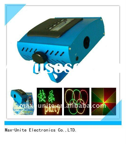 RGB full color animation DJ disco laser light