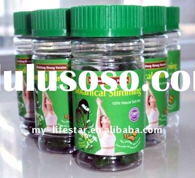Wholesale Newest Natural Green Healthy Beauty Product MSV strong version softgel Granule