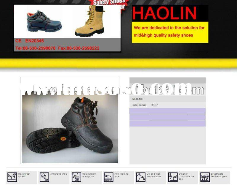 Genuine leather industrial safety shoes HL-A059