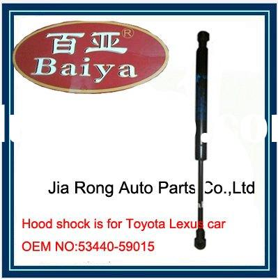 hood shock absorber support for toyota lexus car