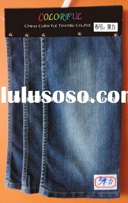 stretch denims fabric (Spot long-term supply)